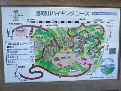 鷹取山公園の案内図